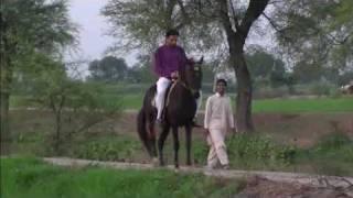 alif allah chanbay di boti pathanay khan