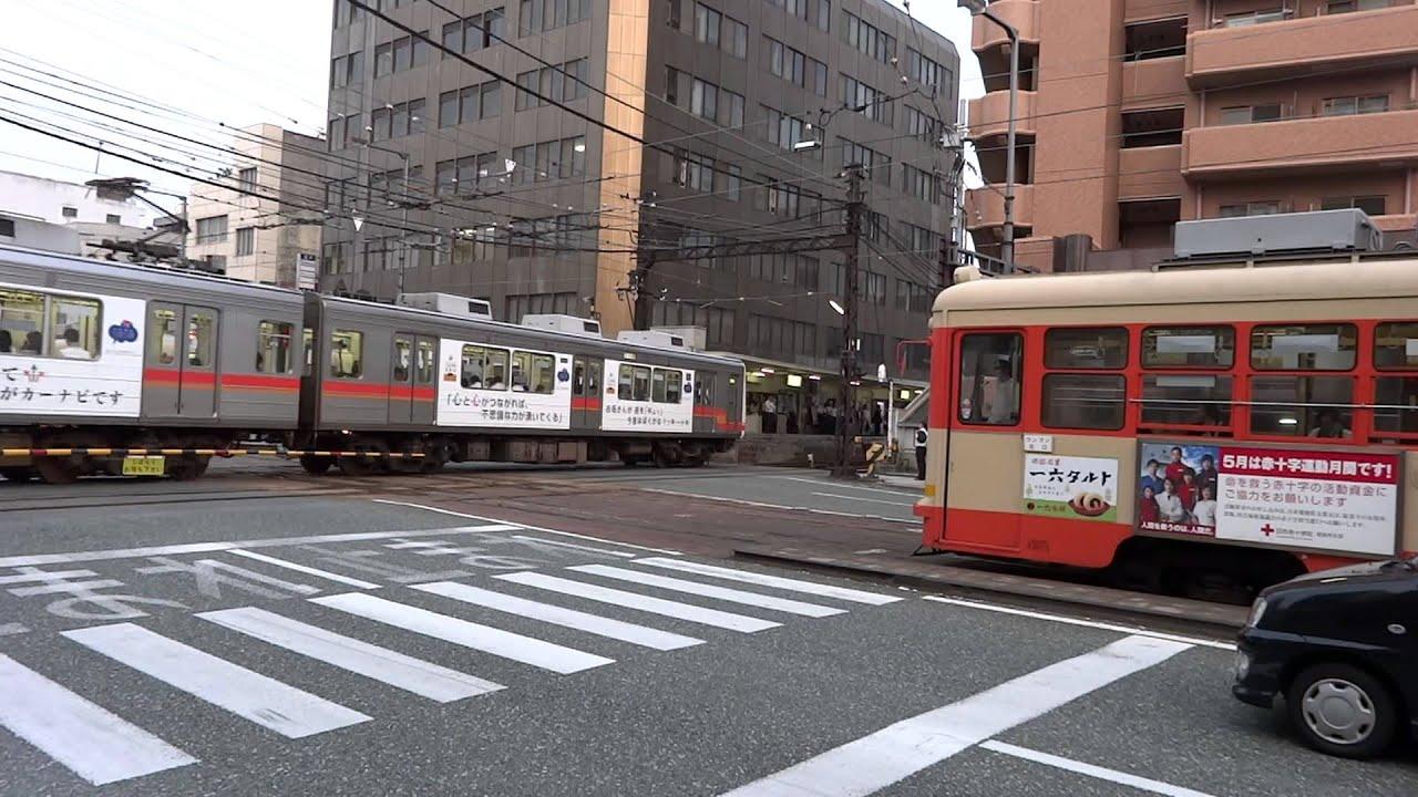 「伊予鉄大手町駅」の画像検索結果