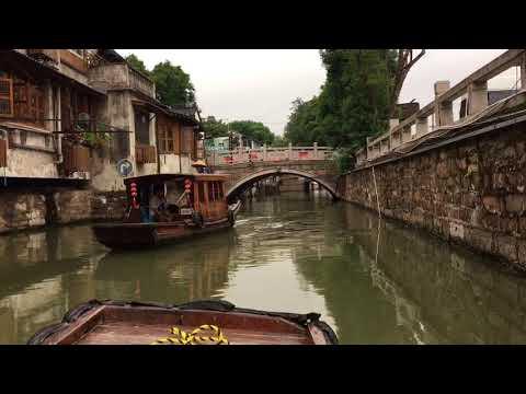 Pingjiang Canal Tour 1