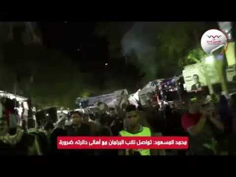 محمد المسعود: تواصل نائب البرلمان مع آهالى دائرته ضرورة