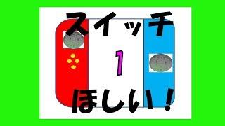 ヒカルゲームズを見ようかな!「220円×150回」