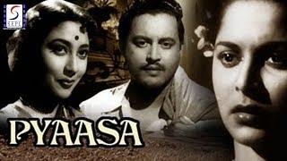 प्यासा - Pyaasa l Guru Dutt, Mala Sinha, Waheeda Rehman l 1957 Thumb