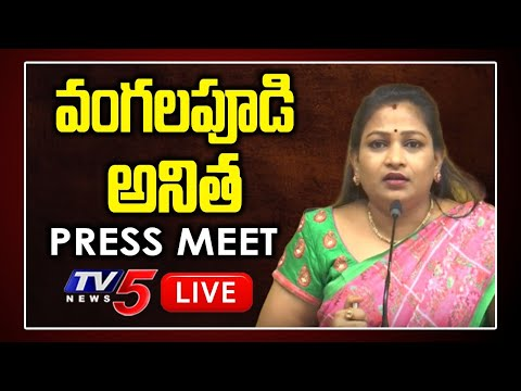 TDP Vangalapudi Anitha on MEPMA Animator's Issue & Ammavadi | AP CM Jagan Failures | TV5 News teluguvoice