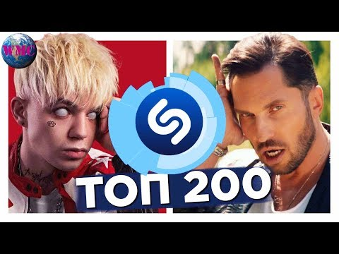 ТОП 200 ПЕСЕН