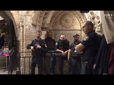 תיעוד זירת הפיגוע בירושלים: 8 נעצרו בגין אי מניעת פשע