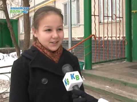 Интернет-портал Jetpac определил индекс улыбчивости 65 российских городов.
