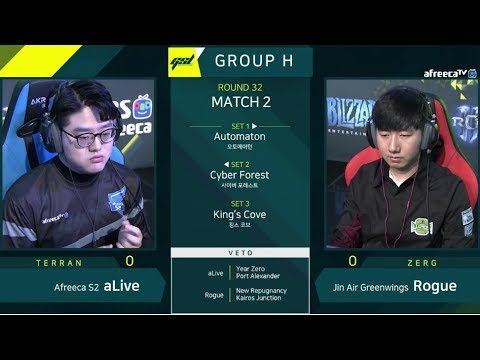 [2019 GSL S1] Ro.32 Group H Match2 aLive vs Rogue