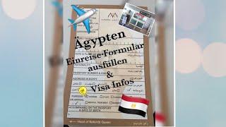 ✈️ Einreise Ägypten Visum  - Formular ausfüllen 🇪🇬 Urlaub in Ägypten - Tourismus Visa Flughafen