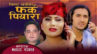 बिष्णु खत्री को मनै छुने गीत by Bishnu Khatri & Laxmi Pariyar ll New Nepali Lok Dohori  Song 2074