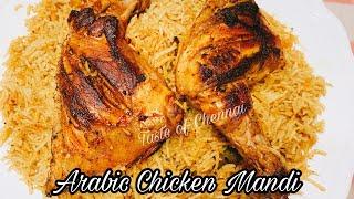 அரப நடட மநத சபபட  Arabian Chicken Mandi Recipe  Yemeni Chicken Mandi Recipe without Oven