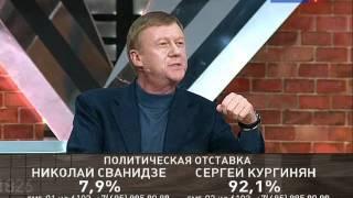 """Исторический процесс - """"От Хрущева до Гайдара"""""""