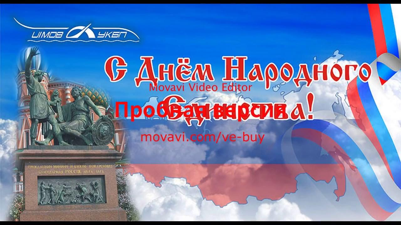 Картинки веселые, картинки ко дню единства народов россии 4 ноября