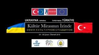Kültür Mirasının İzinde Projesi (Tanıtım Filmi)