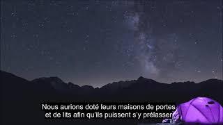 Download lagu Chapitre 43 Ornements D'or, Belle Récitation Du Coran, Sous-titres En Plus De 90 Langues