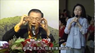 卢台长看图腾之家婆与媳妇的争斗(如何解决婆媳关系)