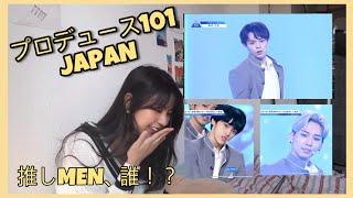 Gambar cover (日本語/ENG) PRODUCE 101 JAPAN 'ツカメ it's coming~' reaction