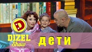 Дизель шоу: дети - лучшие приколы | Дизель студио , Украина,  подборка приколов, ictv