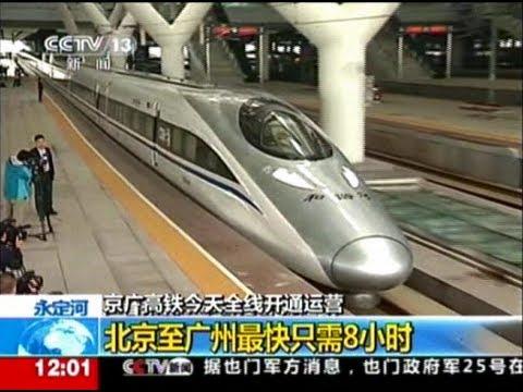TQ khai trương tuyến xe lửa cao tốc dài nhất thế giới