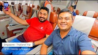 വിമാനത്തിൽ കിടന്നുറങ്ങി Colombo to Singapore യാത്ര, EP #2