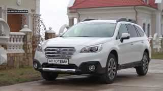 new Subaru OUTBACK (2015)_автотема