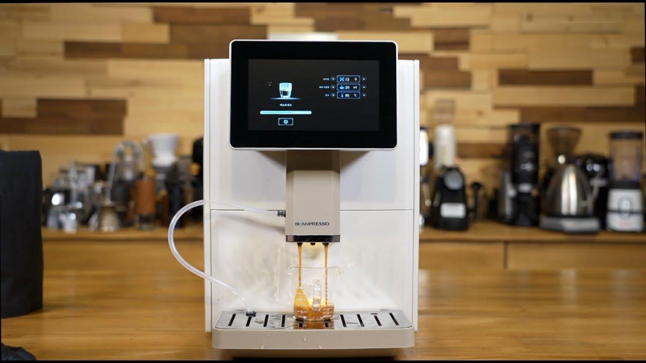 요즘 품절 대란이라는 전자동 커피머신 들고 왔습니다 - 빈프레소
