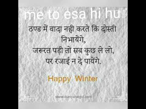 Happy Winter & Shad Shayari