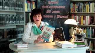 Обзор книг для первоклассников и их родителей
