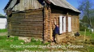 видео Как подвести фундамент под старый дом своими руками?