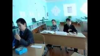 Фрагмент урока литературного чтения во 2 классе В Бианки Ёж спаситель
