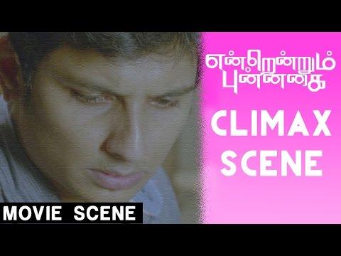 Climax Scene - Endrendrum Punnagai - Jiiva | Trisha | Santhanam | Harris Jayaraj
