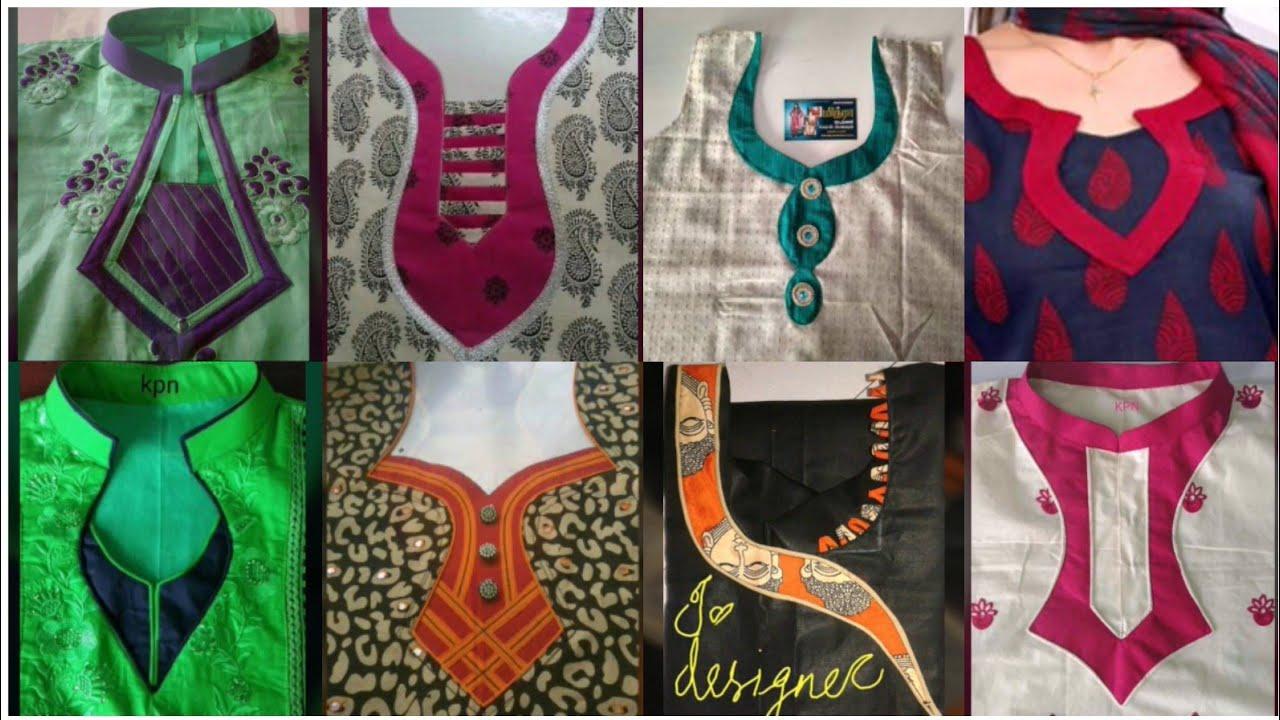 Neckline Designs Churidar Neck Designs Kurti Neck Designs Salwar Suit Neck Designs Gala K Design Youtube