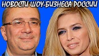 Вера Брежнева и Константин Меладзе отметили годовщину свадьбы. Новости шоу-бизнеса России.