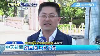20190514中天新聞 韓推改善空汙!港都首季空品良率破5成