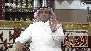 بنت جميلة رفضت تتزوج عشان أمها فخطبها شايب وتاجر ويوم تزوجته شوفوا اللي صار   عبدالله المخيلد