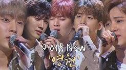 (감성 폭발) B1A4의 감미로운 '2018 영원'♪ 투유 프로젝트 - 슈가맨2(sugarman2) 11회