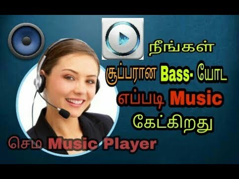 Top 1 Best Android  Music Player Apps in 2018  Tamil