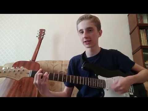 """ГО (Егор и Опизденевшие) """"Офелия"""", разбор на гитаре."""