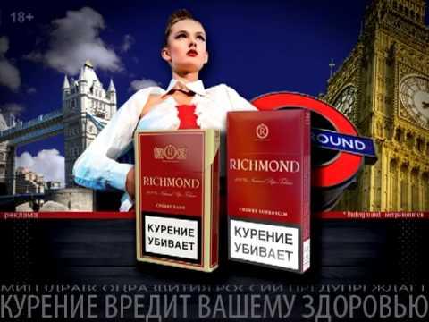 Интернет-ролик для «Донского табака»