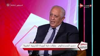 ماذا قال حسن المستكاوي عن مهاجم الأهلي المتألق محمد شريف عقب تسجيله هدفين في لقاء المقاصة؟