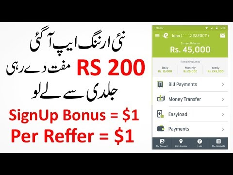 New Earning App 2019 || Earn Rs 200 on Signup & Rs 200 on Each Refer
