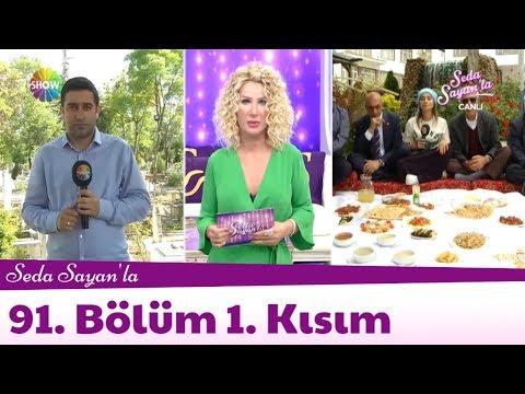 Seda Sayan'la 91. Bölüm 1. Kısım | 24 Mayıs 2018