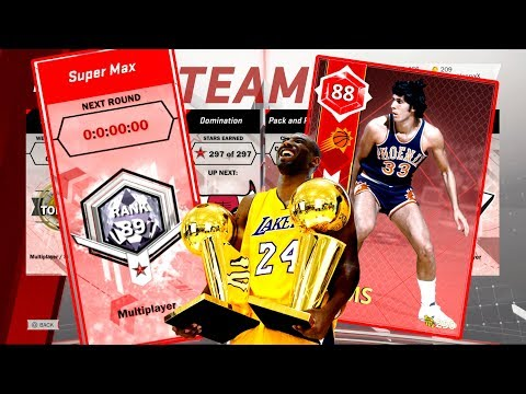 RUBY ALVAN ADAMS!! PINK DIAMOND ROUND 2 SEASON 2 SUPERMAX REWARD! NBA 2k18 MYTEAM