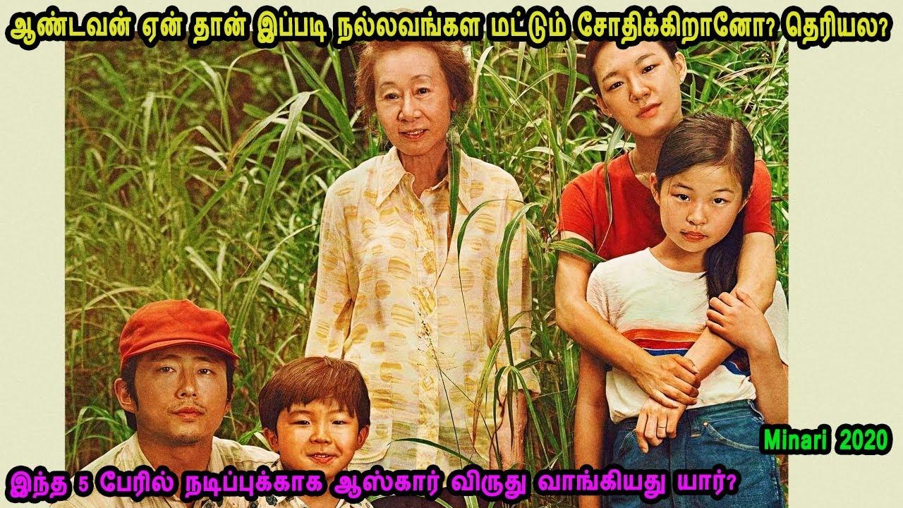இந்த 5 பேரில் நடிப்புக்காக ஆஸ்கார் விருது வாங்கியது யார்? Tamil Dubbed Reviews & Stories of movies