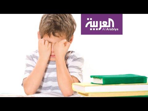 صباح العربية | تمارين لمن يعانون من صعوبات التعلم  - نشر قبل 2 ساعة
