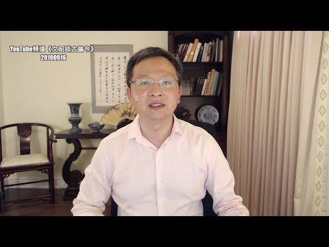 文昭:中央政法委痛批李嘉诚,习主席与宋太宗的差距