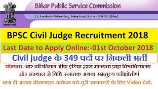 BPSC Civil Judge Recruitment 2018 Apply Online at www.bpsc.bih.nic.in
