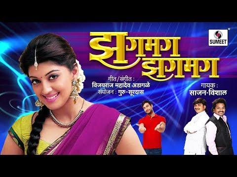 "Zhagmag Zhagmag - Marathi Film Song "" Dadpan"" - Sumeet Music"
