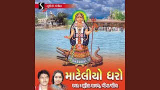 Tataniya Dharawali Khodal Maa