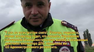 ДПС. КАРАСЬ СОРВАЛСЯ))