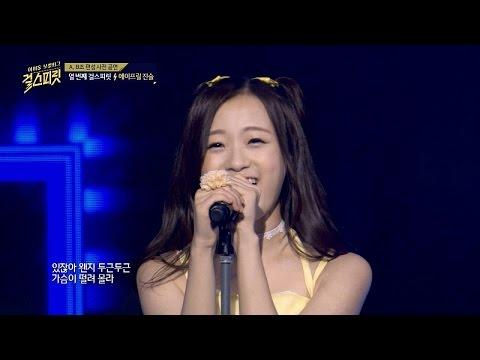 April JINSOL , 'HEY' by IU - Girl Spirit Ep.1
